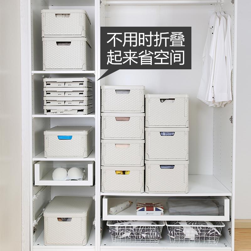 优思居 可折叠收纳箱塑料衣服收纳盒整理箱 家用大号杂物箱储物箱(非品牌)