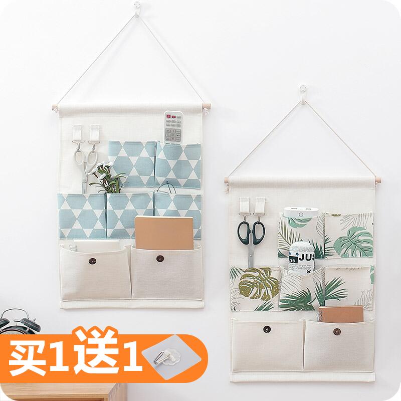 优思居 墙挂收纳挂袋 门后多层布艺杂物袋房间壁挂式整理袋收纳袋
