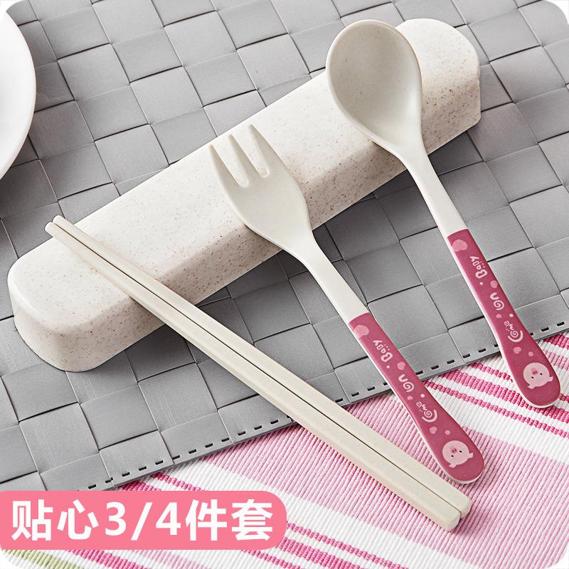 創意便當餐具套裝 竹纖維攜帶型兒童筷子勺子叉子學生旅行餐具勺