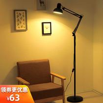 时尚彩虹黑白调光落地钓鱼灯LED简约客厅卧室书房遥控落地灯护眼