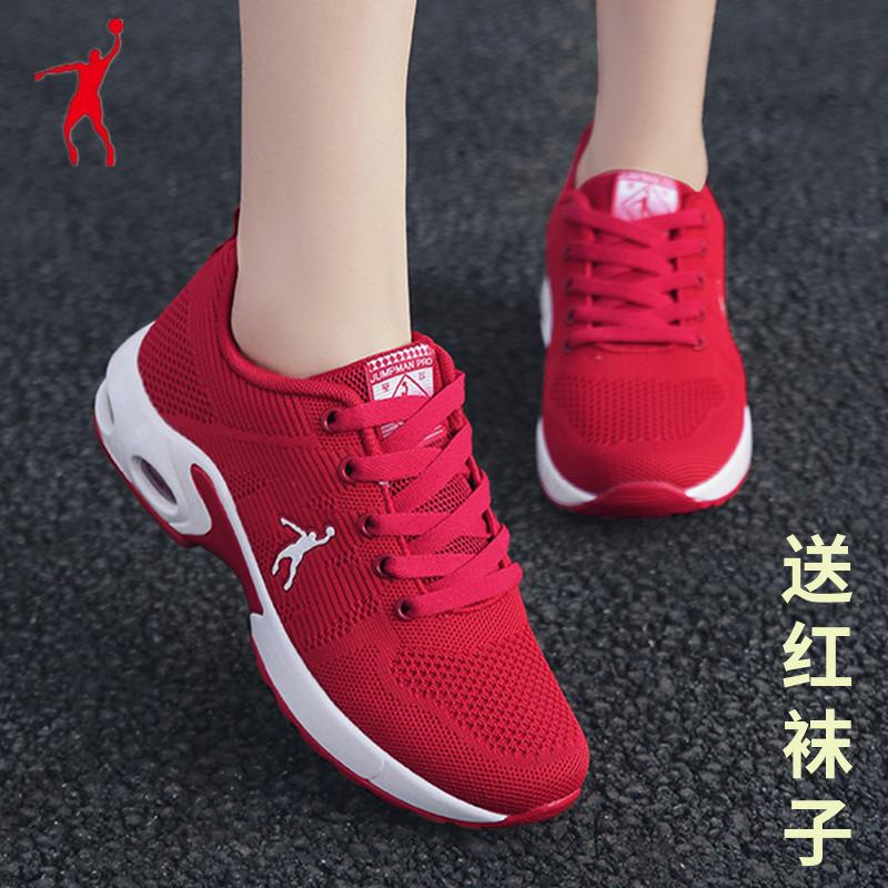 夏季透气防臭乔丹 格兰女款运动鞋大红色网面镂空气垫跑步鞋子361图片