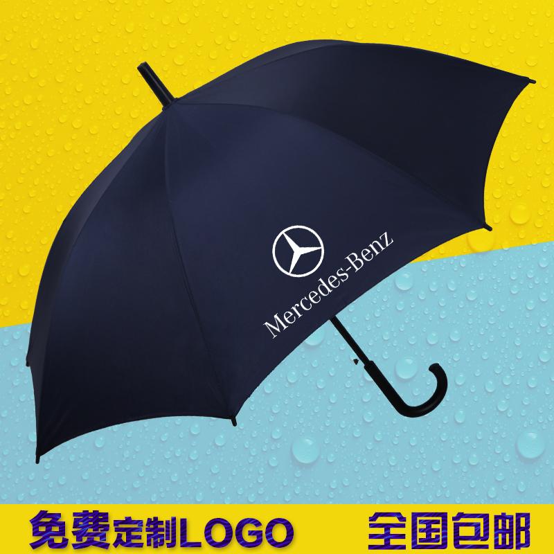 Укрепление коснуться забастовка ткань при любой погоде двойной зонт все полуавтоматический сковорода бизнес зонт печать реклама зонт сделанный на заказ LOGO