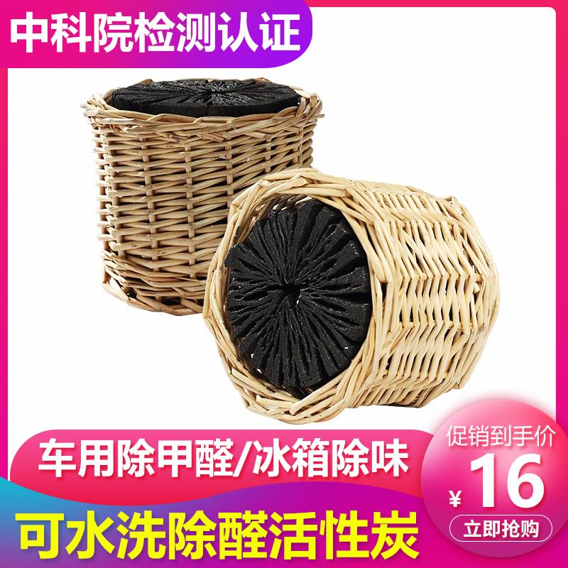 Активированный уголь Артикул 545085614175