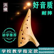 调迷你陶笛十二孔瓷笛初学学生瓷笛C孔陶笛中音12