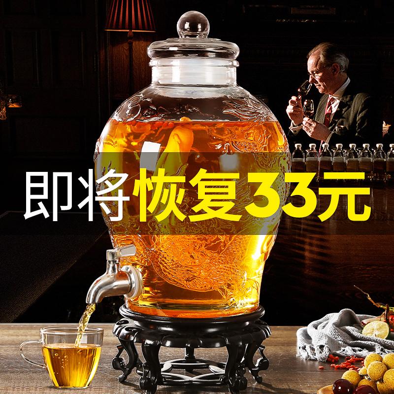 泡酒玻璃瓶家用10斤20斤加厚酒坛子带龙头泡酒酿酒罐专用酒瓶密封 Изображение 1