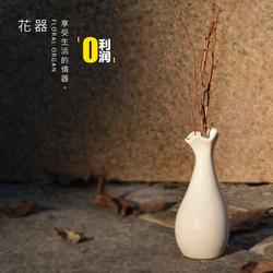 日式小清新简约ins干花花器摆件陶瓷花瓶假花插花装饰品工艺品