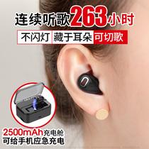 入耳式低延迟音乐游戏运动跑步5.0真无线蓝牙耳机双耳GM4漫步者