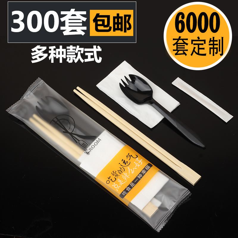 Disposable chopsticks set take out tableware fast food restaurant commercial chopsticks restaurant take out pack chopsticks spoon set