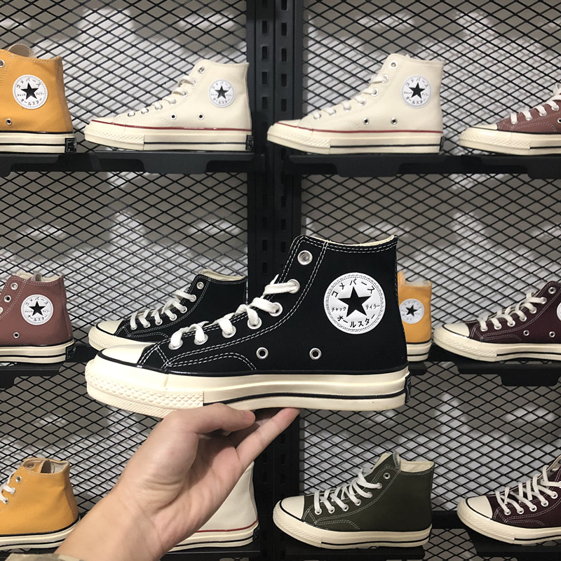 Flagship store Japanese exclusive women's shoes for the 100th anniversary of converse 1970s high Gang men's official website