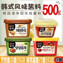 包邮韩国进口清净园辣椒酱包饭酱蒜蓉辣酱大豆酱拌饭酱年糕酱500g