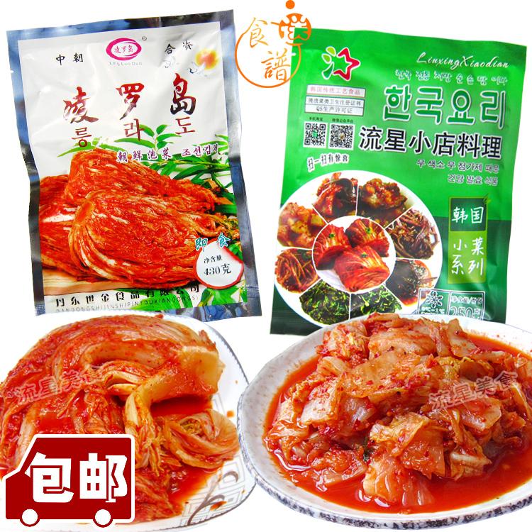 凌罗岛韩国整棵泡菜+流星切片韩式辣白菜套装包邮 共两包680g