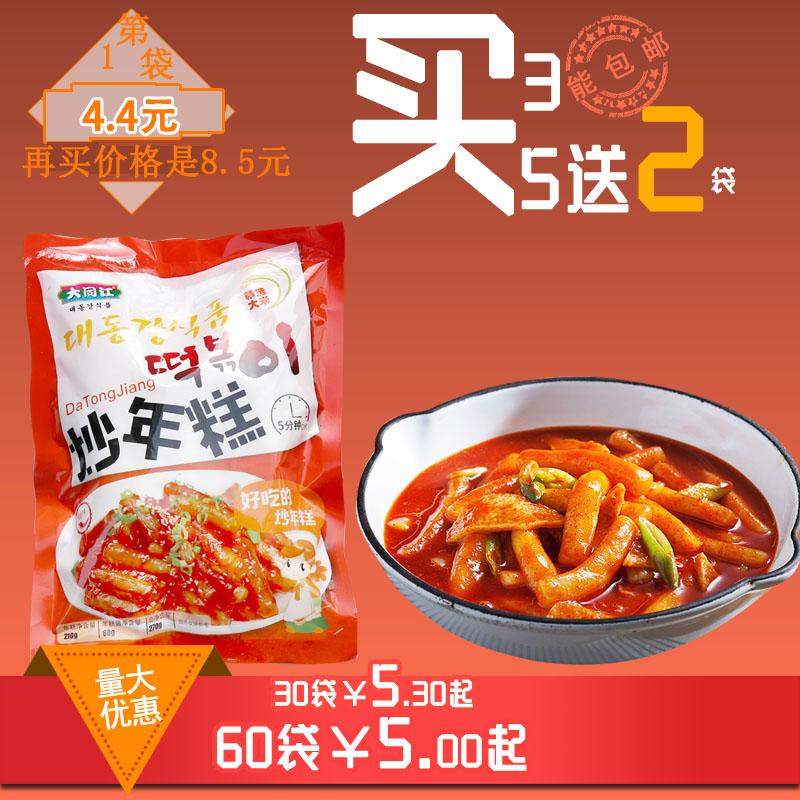 买3包邮 买5送2大同江炒年糕 韩国辣炒年糕条辣酱套餐 辣米条270g
