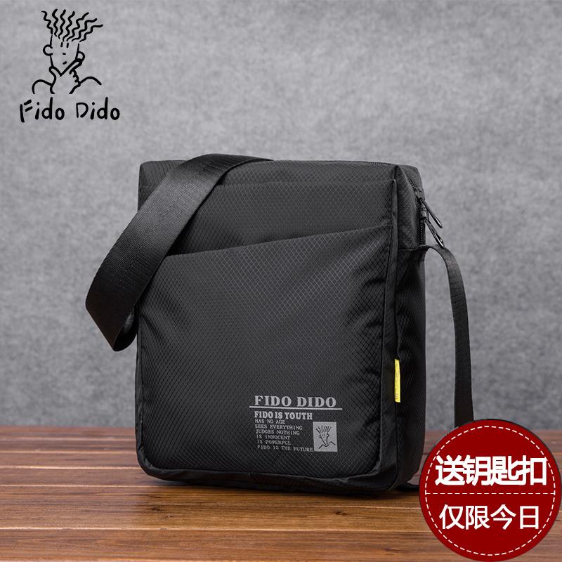 Мужские сумки / Мужские рюкзаки Артикул 526050221785