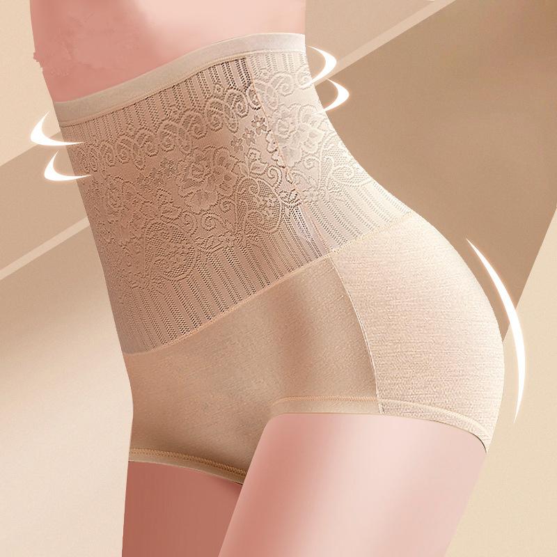 (用25元券)新品产妇高腰收腹女士纯色三角裤