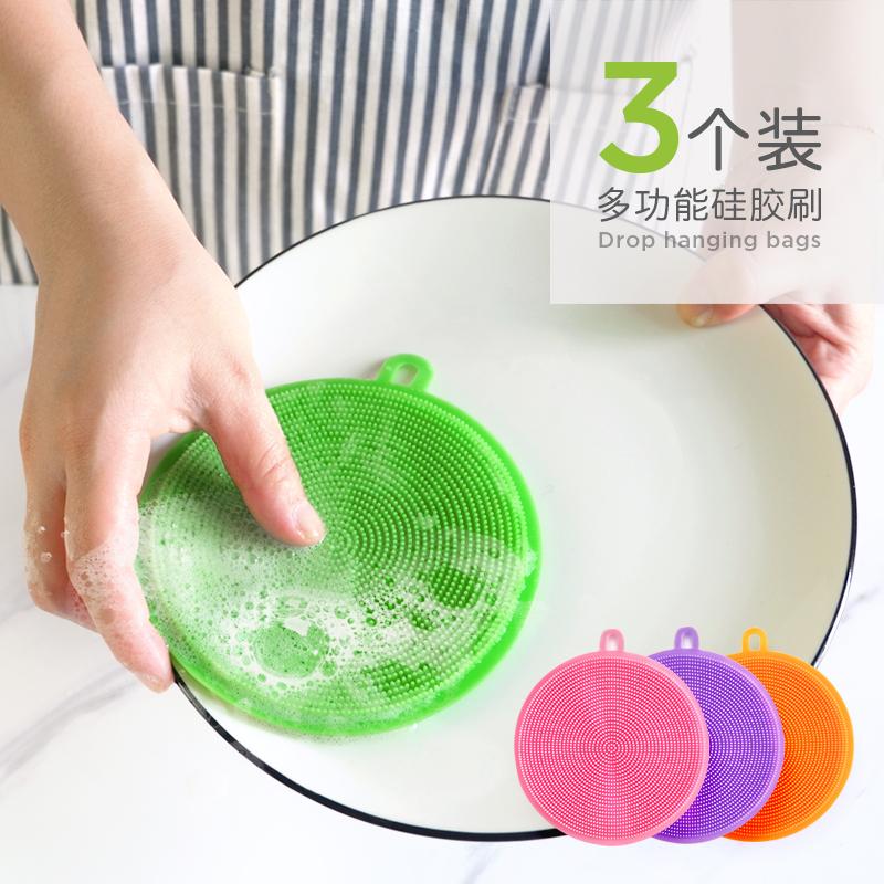 洗碗布不易沾油多功能硅胶洗碗刷厨房去污清洁刷海绵百洁布3片装