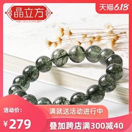 晶立方天然绿发晶手链男女款钛晶单圈绿水晶手串一物一图饰品礼物图片