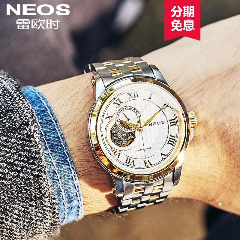 ?雷欧时名表全自动镂空机械手表男士商务休闲男表时尚潮流手表