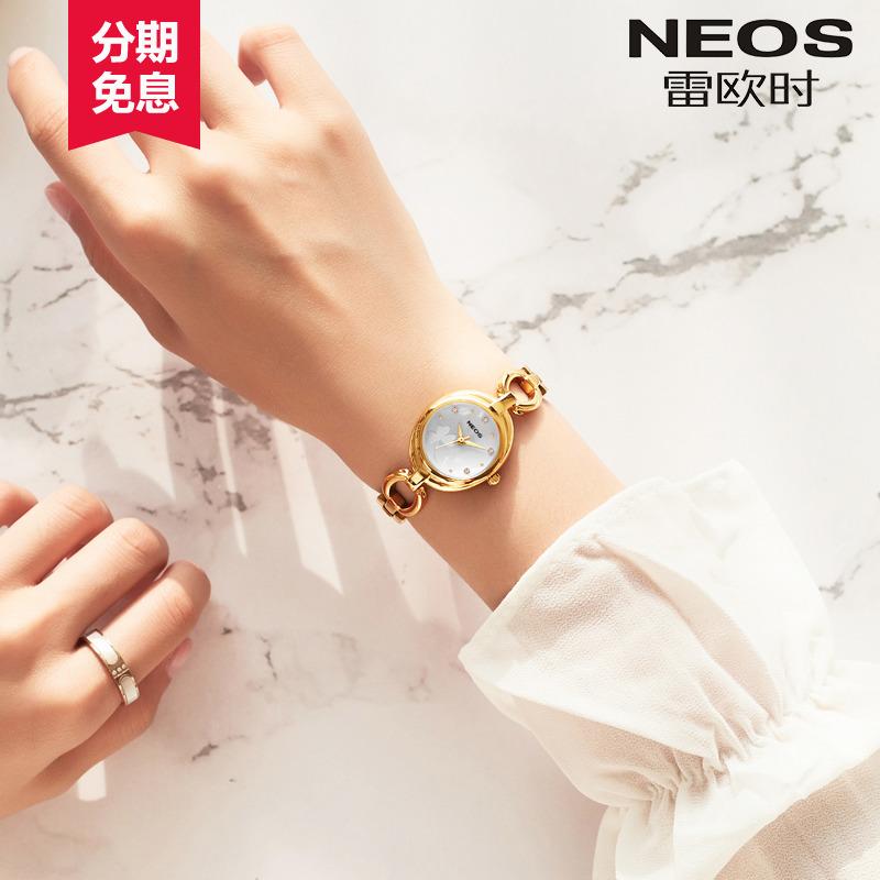 ?雷欧时手表女士时尚潮流小表盘金色手链细带小巧防水2018新款