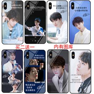 王俊凱手機殼同款OPPOreno4蘋果11/8plus保護殼vivox50華為nova7
