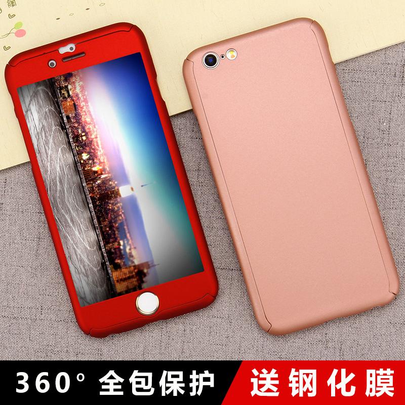 途瑞斯蘋果6手機殼矽膠女款iphone6plus 防摔潮男奢華全包