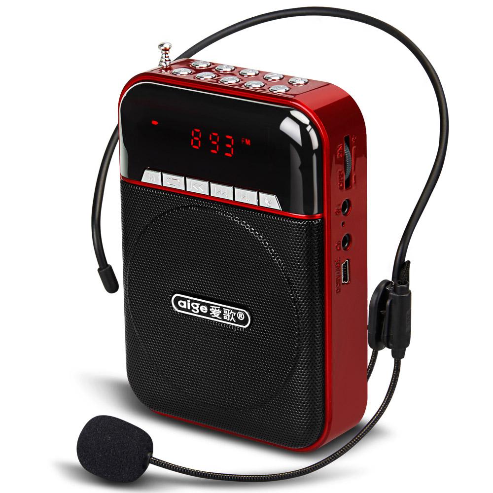 愛歌 Q35小蜜蜂擴音器喇叭教學擺地攤叫賣喊話廣告錄音機腰掛耳麥
