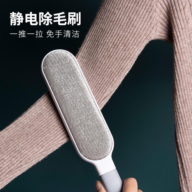 专用打理毛呢大衣静电除毛刷粘毛器衣物刷毛神器衣服去毛羊绒双面