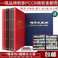 Купить 1 отдавать 101 высококачественный коллекция почта книга печать книга пустой книга собирать книга крупномасштабный черная карта 6 спецификации необязательный