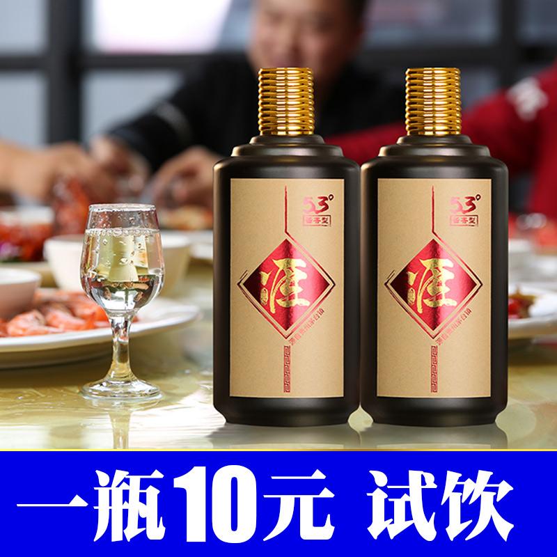 酒匪三爷贵州酱香白酒试饮纯粮食高粱原浆高度坤沙酒窖藏老酒散装