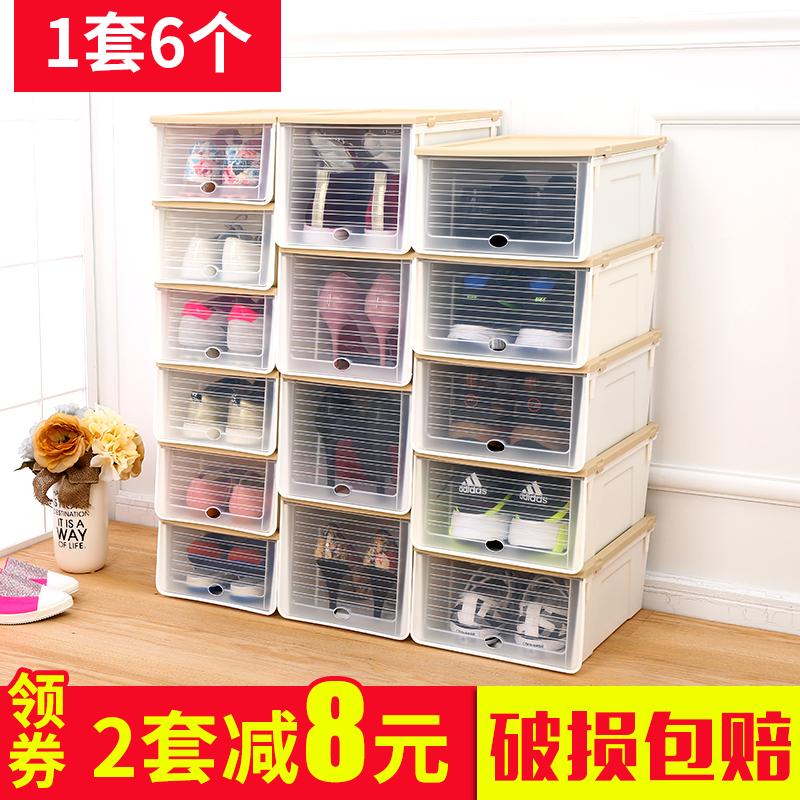 Сгущаться релиз обувь из в коробку ящик прозрачный коробка для обуви сочетание обувной ящик коробка для обуви сын пластик разбираться коробка