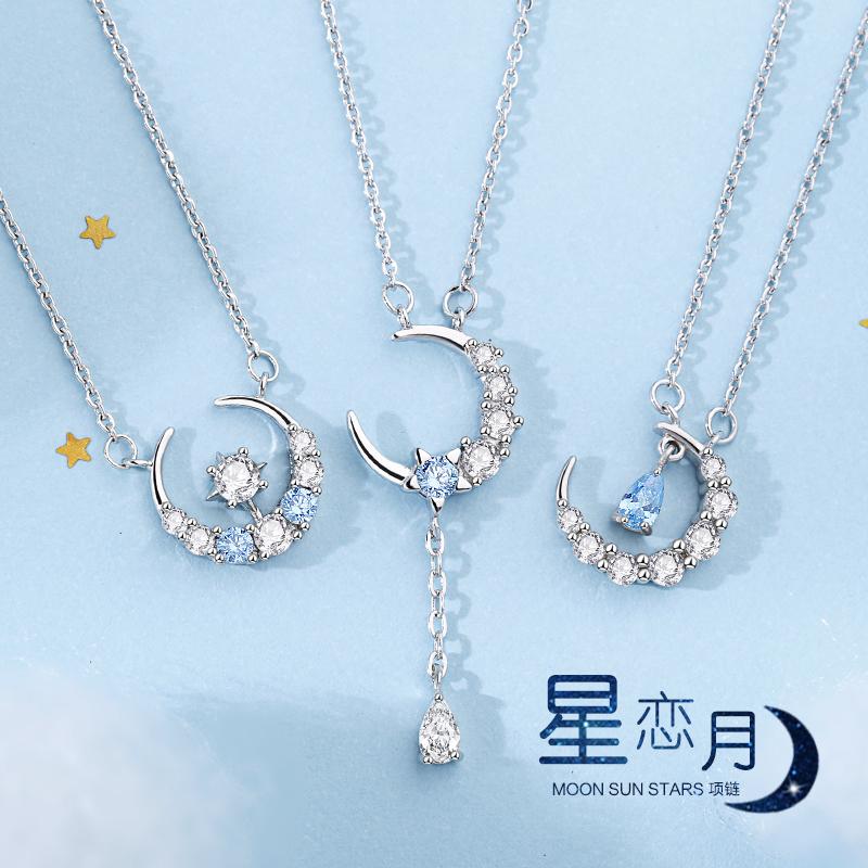 [风含情旗舰店项链]S925银星星月亮项链流苏水滴锁骨链月销量183件仅售39.9元