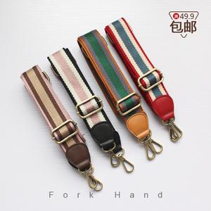 叉子手工真皮织带3.8cm宽包带斜跨肩带背带宽肩带配件女包替换带