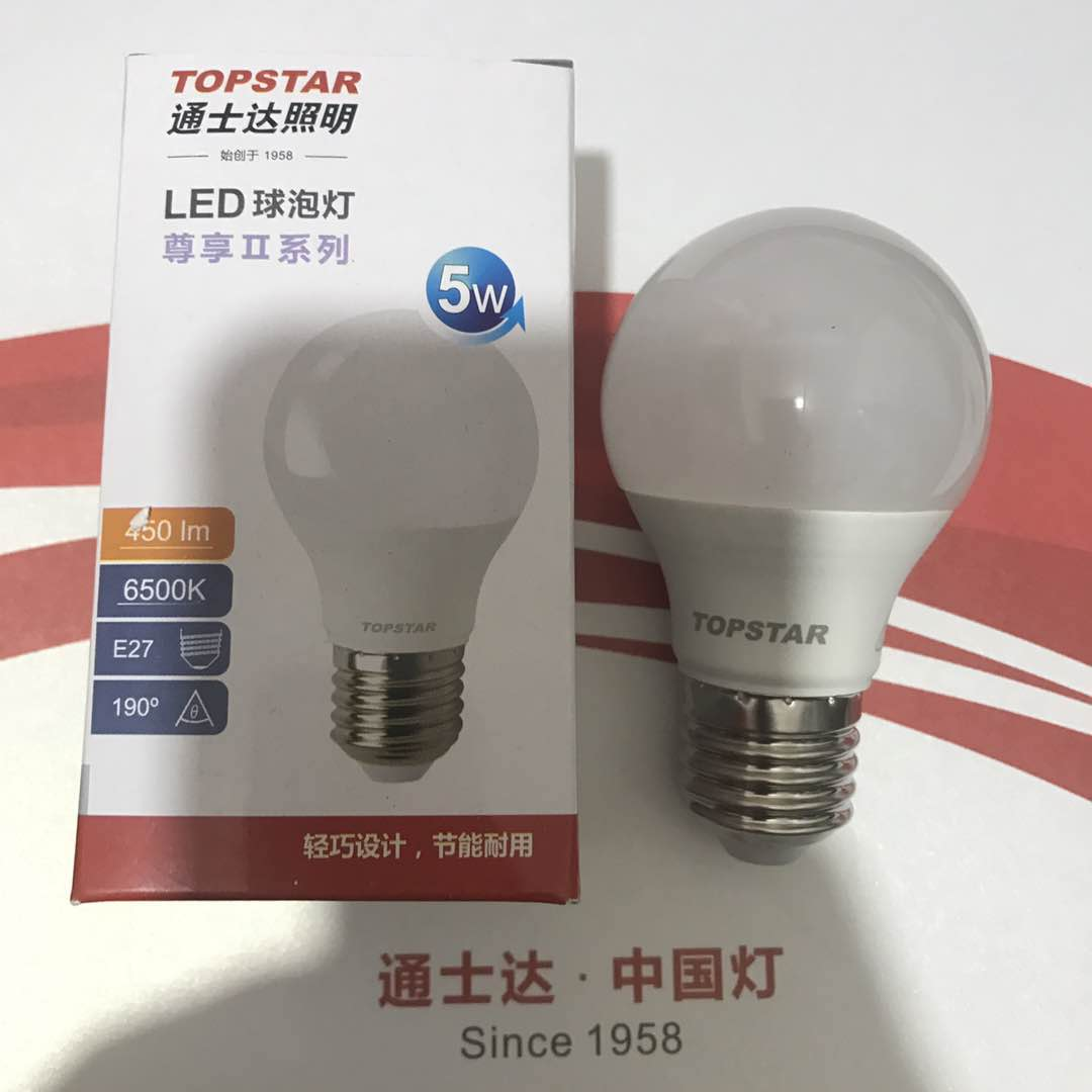 通士达超亮节能灯LED球泡灯泡e273w5w9w17w24w32w40瓦工厂商包邮
