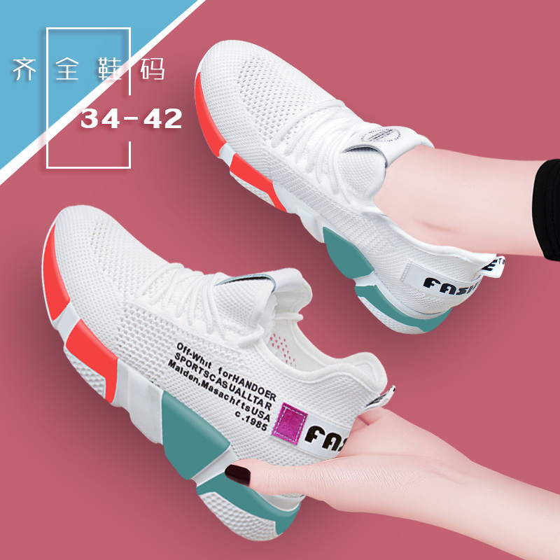 2020 new summer and autumn versatile travel shoes Square Dance womens shoes large size sports casual shoes