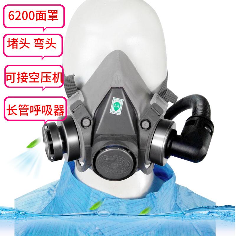 促销康本3m6200电动送风防毒口罩送风接头及堵头配件防甲醛防粉尘