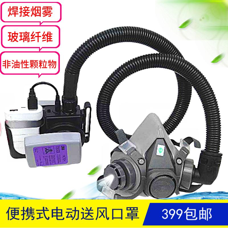 促销康本7093电动送风口罩防毒面具防工业金属粉尘颗粒玻璃纤维
