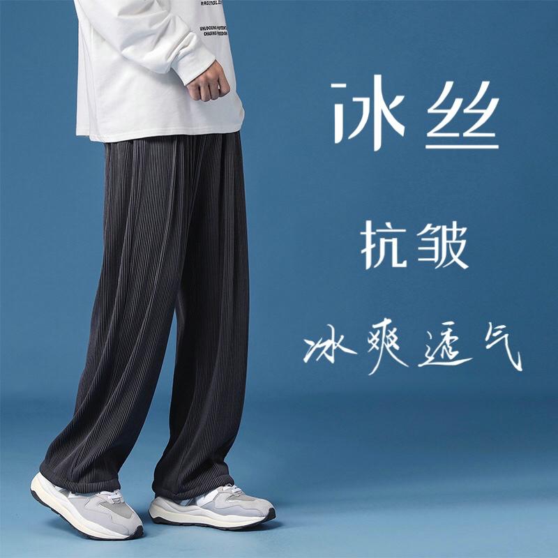 21夏秋衔接新款垂感冰丝裤学生空调裤束脚裤休闲裤504-K2094-P35