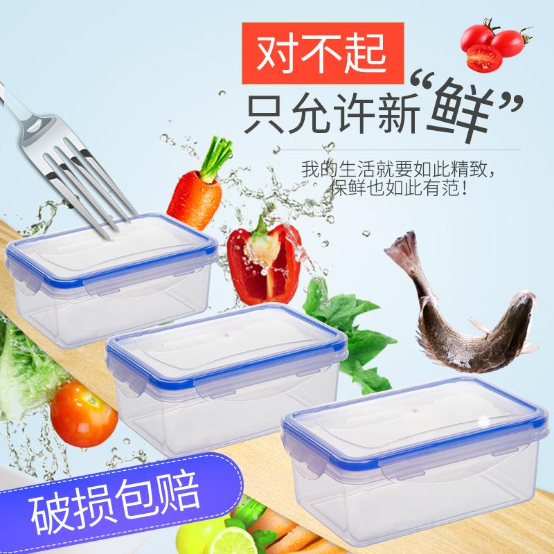 Ящик для хранения прямоугольной пластмассовой коробки для пищевых продуктов корпус холодильник органайзер Артефактная микроволновая печь с герметичной коробкой для фруктов
