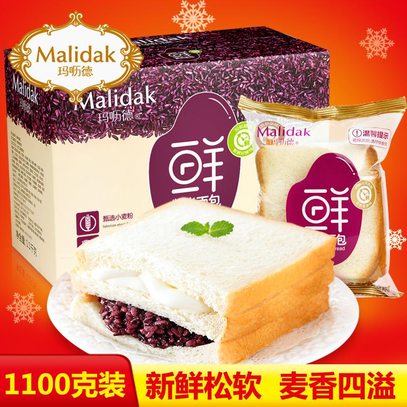 玛呖德面包夹心奶酪切片三明治蛋糕(用1元券)