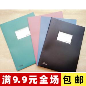 A4双插袋文件夹 L型文件套 袋 会议报告夹 单片二页夹 带名片办公