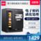 得力4094电子密码保险柜全钢加厚入柜式家用床头柜办公防盗密码箱实芯锁栓保险箱52CM