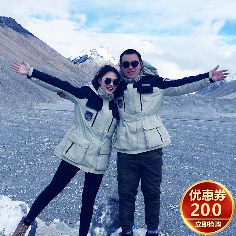 户外中长款冲锋衣女三合一两件套西藏防水风衣登山滑雪服男潮牌冬