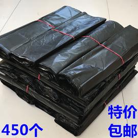 黑色背心式加厚垃圾袋家用手提式塑料袋特厚一次性学生宿舍垃圾袋图片