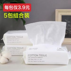【5包装】洗脸巾女纯棉一次性洁面巾洗面毛巾压缩毛巾无菌棉柔巾