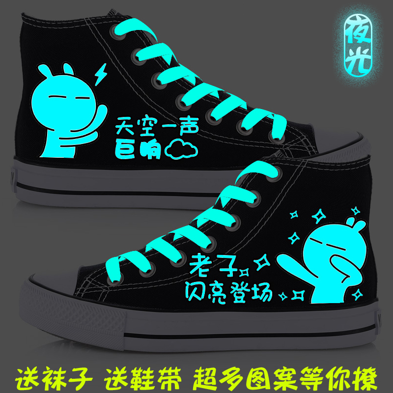 Autumn and winter Plush luminous Yuansu canvas shoes mens and womens Korean fashion board shoes students high top shoes mens fluorescent shoes
