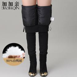 羽绒裤女外穿时尚高腰加厚鸭绒修身显瘦小脚裤冬季休闲保暖棉裤
