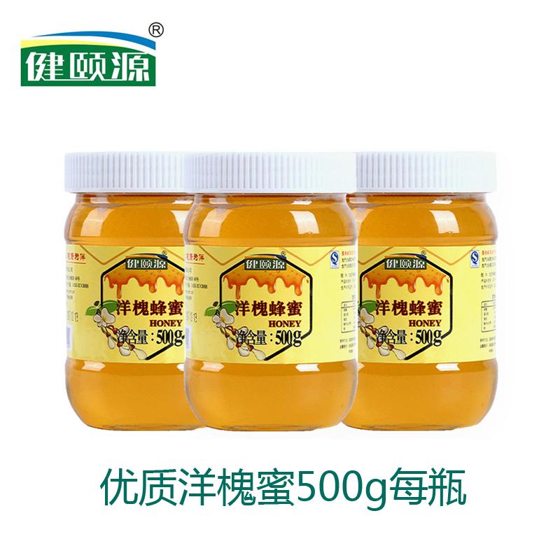 纯正天然槐花农家自产树小瓶土蜂蜜