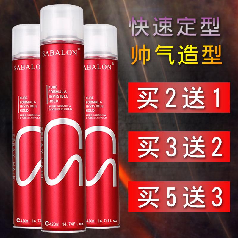 发胶喷雾定型男士香味清香持久发型造型师干胶理发店专用发廊美发