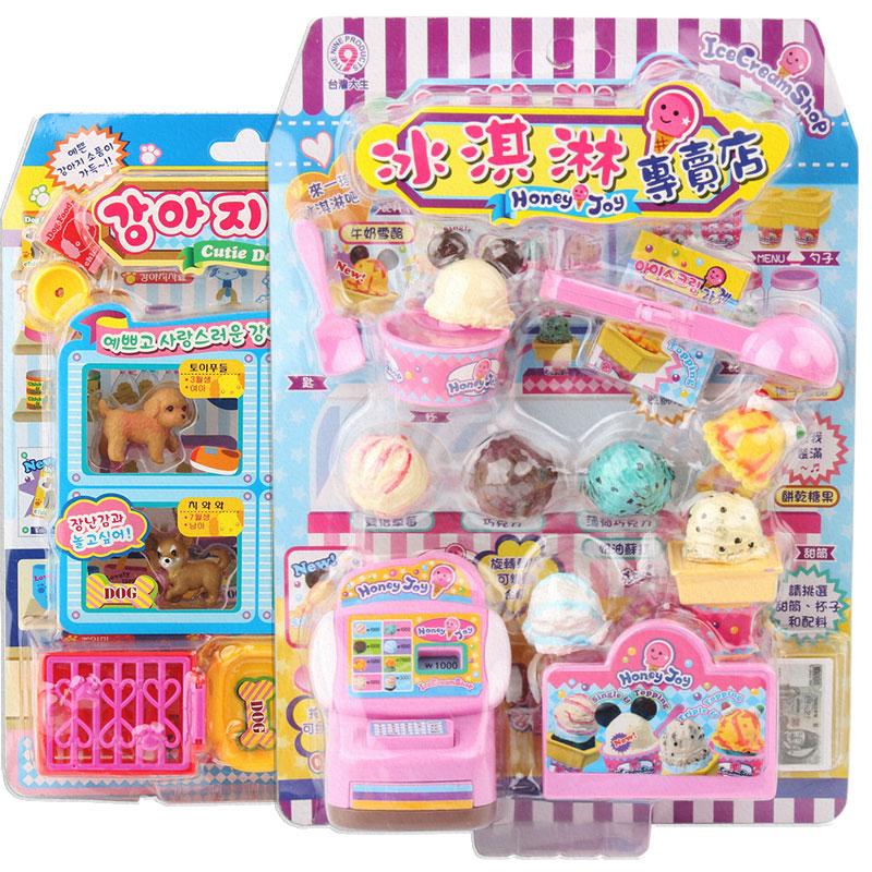 汉堡冰淇淋仿真食物厨房宠物专卖店迷你过家家收银机儿童玩具女孩