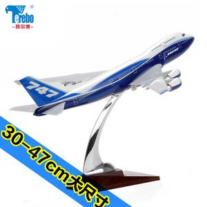 南航东航国航海航波音B747飞机模型客机 B737 777 787仿真摆件