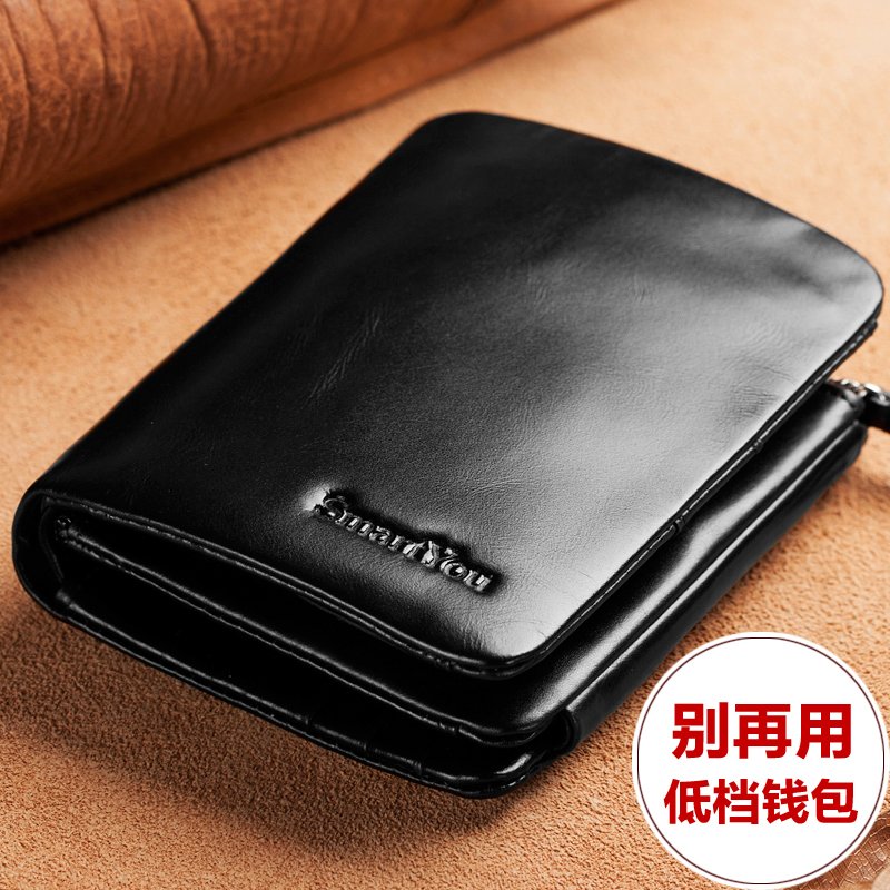 Smartyou mens wallet short leather mens drivers license lovers Youth Student Wallet custom lettering